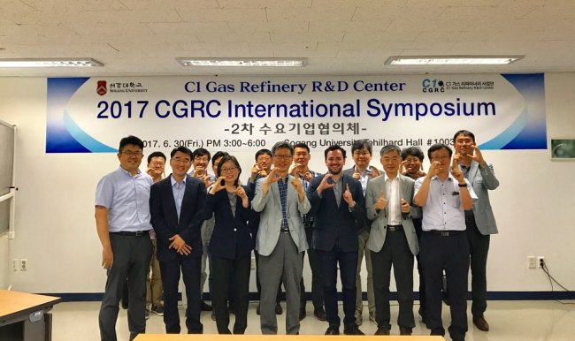 Researchers of C1 Gas Refinery R&D Center pose for a photo. (CGRC)