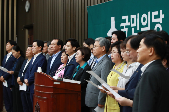 People's Party (Yonhap)