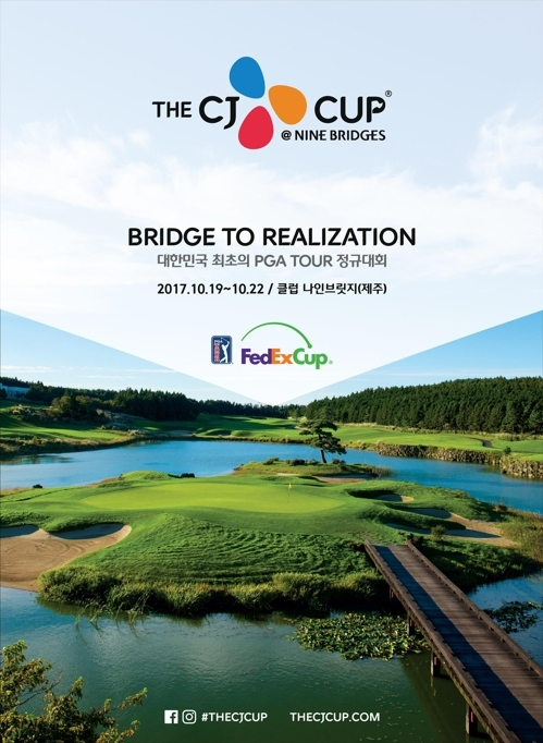 This image provided by CJ Group shows the official poster for the CJ Cup@Nine Bridges, the first PGA Tour event to be held in South Korea from Oct. 19-22, 2017. (Yonhap)