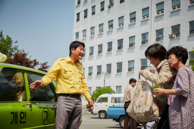 "Song Kang-ho stars in ""A Taxi Driver."" (Showbox)"
