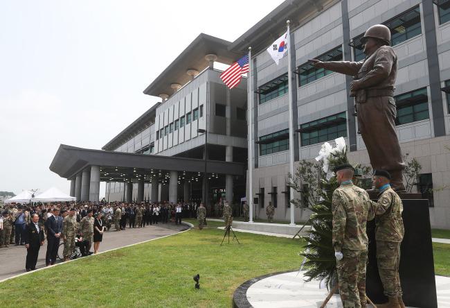 8th army headquarter at Camp Humphrey. Yonhap
