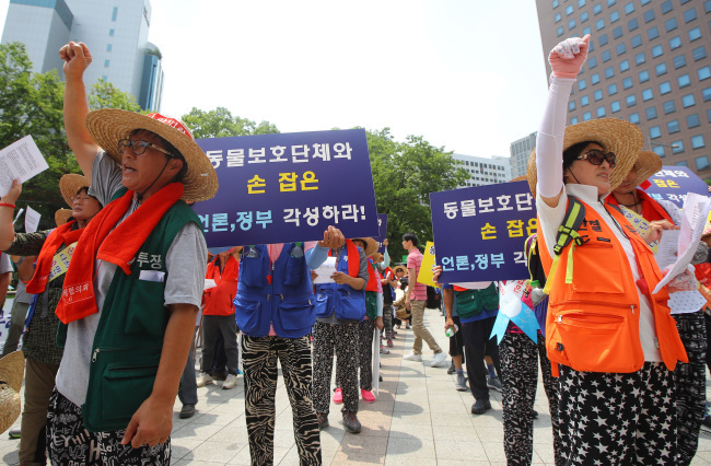 An association of Korean dog meat vendors staging a protest in central Seoul. (Yonhap)