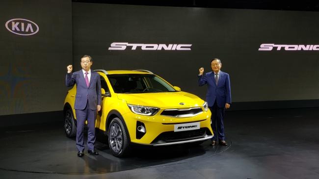 International news kia motors rolls out stonic suv in korea for Kia motors south korea
