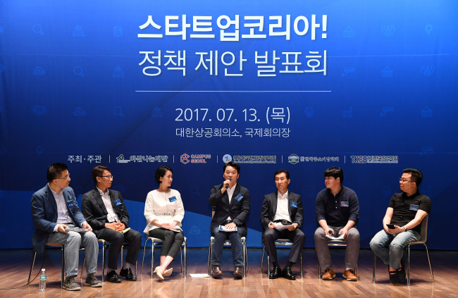 Panelists discuss the Korean startup ecosystem during an event to present McKinsey Korea's