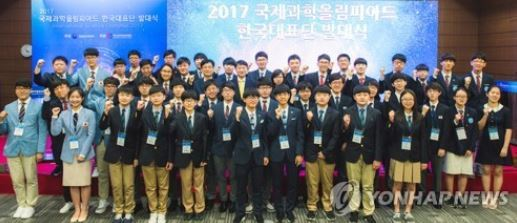This photo provided by the Korea Foundation for the Advancement of Science & Creativity shows student representatives posing for a photo at its building in Gwacheon, 18 kilometers south of Seoul, during an opening ceremony to take part in the international scientific competition for youth. (Yonhap)