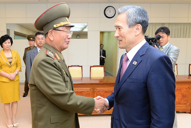 South asks North to hold military talks this week
