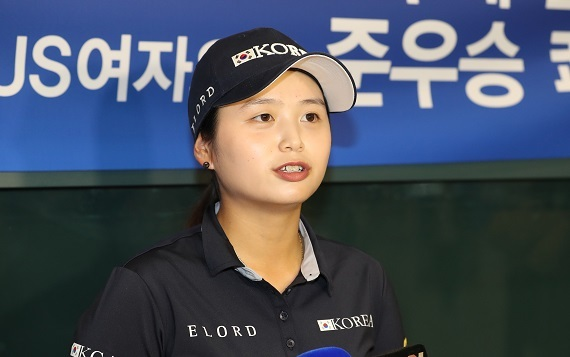 US Women's Open: South Korea's Park Sung-hyun wins major
