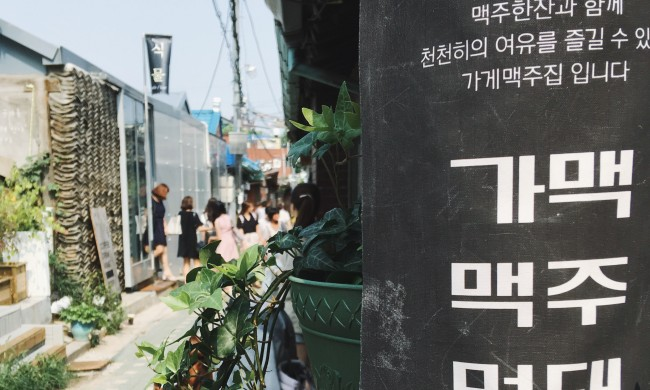Sikmul is a hybrid coffee shop and cocktail bar in Ikseon-dong. (Paige Shin/Korea Herald)