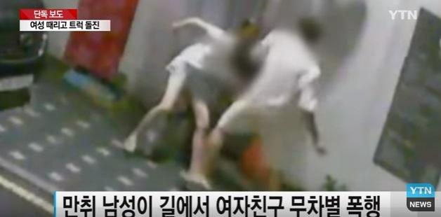 (YTN news capture)