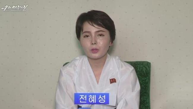 A captured image of a North Korean propaganda video featuring Lim Ji-hyun, also known as Jeon Hye-sung. Yonhap