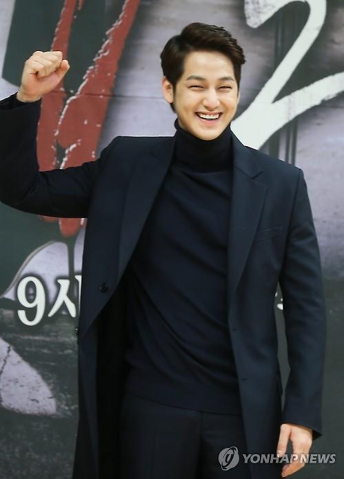 Kim Bum To Return To Big Screen For Detective K