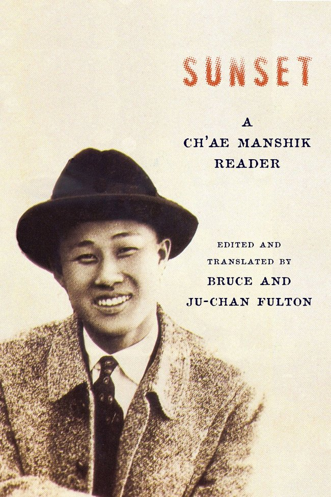 """Sunset: A Chae Manshik Reader"" (Columbia University Press)"