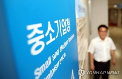 This photo, taken on July 20, 2017, shows the office of the Small and Medium Business Administration located at the government complex in Daejeon, central South Korea. (Yonhap)