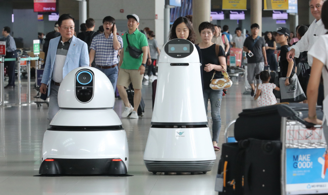 LG to deploy smart robots at Incheon Airport