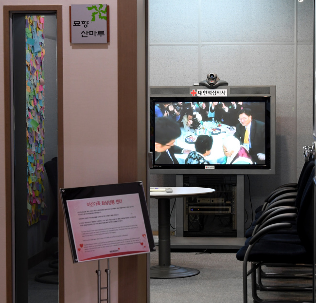 A video clip from a reunion of families separated by the 1950-53 Korean War is shown on a TV screen at the Red Cross headquarters in Seoul on Friday. (Yonhap)