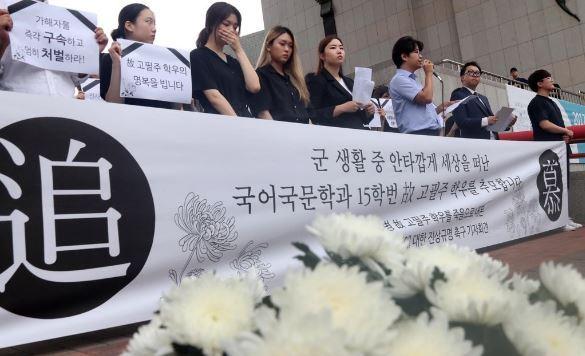 Students at a press conference held at Hongik university on Monday (Yonhap)