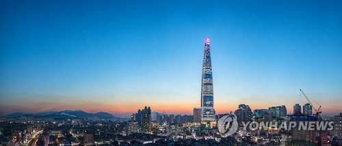 Lotte World Tower (Yonhap)