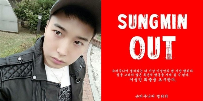 Fans leave an image calling for Sungmin's boycott from Super Junior at one of the group's fan sites in June. (DC Inside)