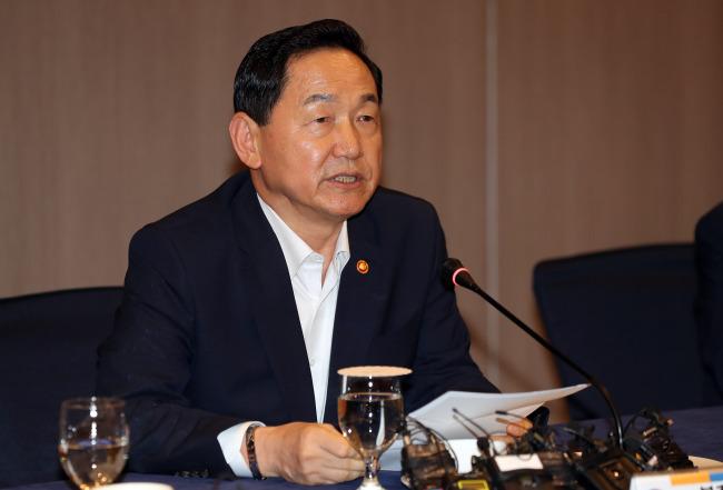 Education Minister Kim Sang-kon (Yonhap)
