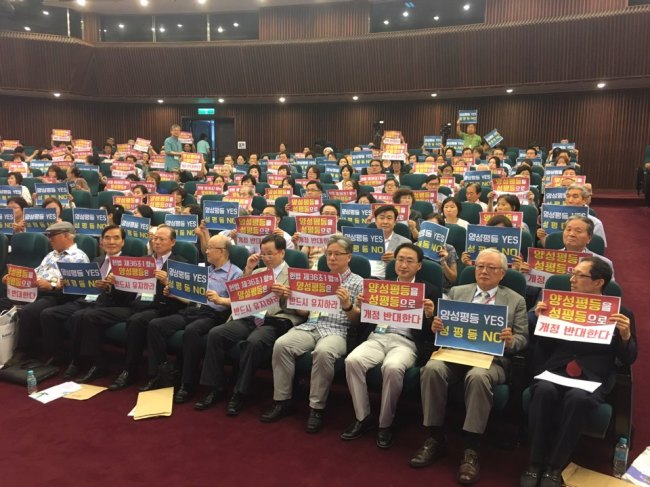 Members of a coalition protesting proposed changes to the Constitution pose at the National Assembly on Thursday. (Jo He-rim/The Korea Herald)