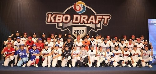 This file photo taken on Aug. 22, 2016, shows amateur players selected in the annual Korea Baseball Organization Draft in Seoul. (Yonhap)