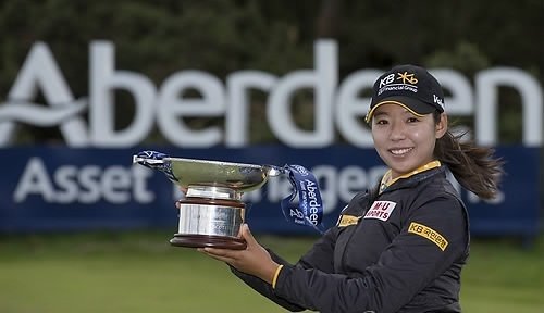 In this Associated Press photo taken on July 30, 2017, South Korean Lee Mi-hyang poses with the champion's trophy after winning the Aberdeen Asset Management Ladies Scottish Open at Dundonald Links in North Ayrshire, Scotland. (Yonhap)