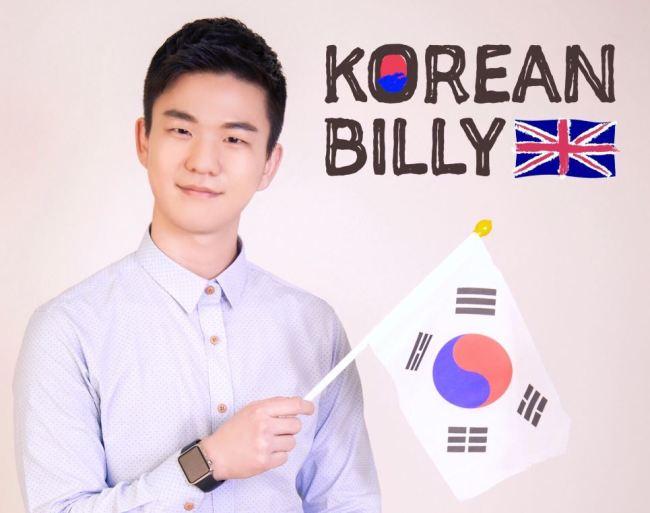 Kong Seong-Jae,also known by his YouTube name Korean Billy (Kong Seong-Jae)