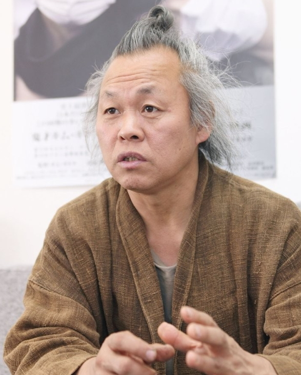 Top South Korean film director accused of assault