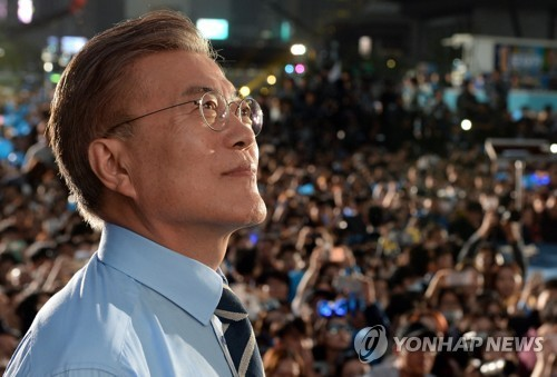 ARF Chairman's Statement Expresses 'Grave Concern' over N. Korea