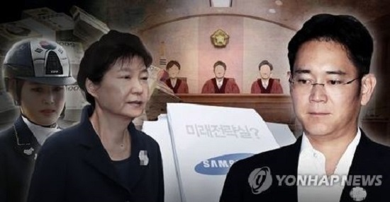 Samsung vice-chairman may face up to 12 years in prison