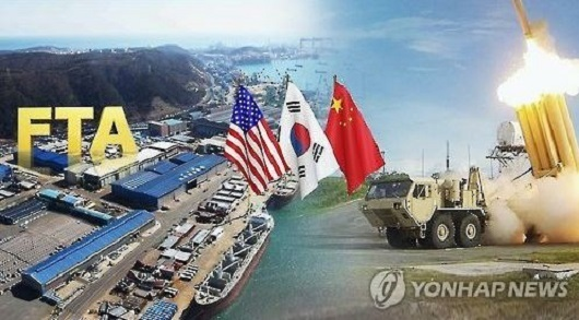 South Korea, US reviewing ballistic missile guidelines