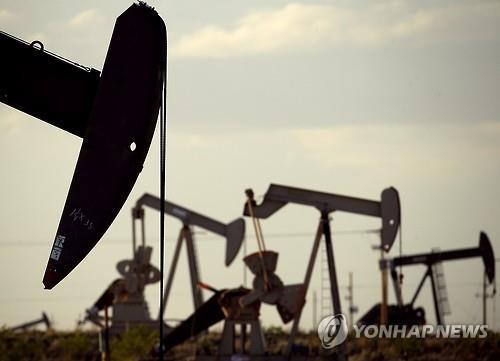 Finance News: Crude Oil Stuck Below USD50 As OPEC Meets