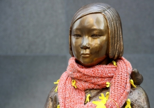 A girl statue symbolizing victims of Japan's sexual slavery during World War II. (Yonhap)