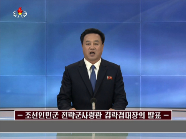 The image captured on North Korea`s Central Television shows an anchor reporting a statement Thursday by Kim Rak-gyom, commander of the Strategic Forces. (Yonhap)