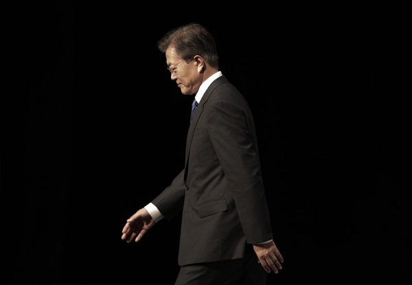 President Moon Jae-in leaves after a ceremony to celebrate Korean Liberation Day, at Seong Cultural Center in Seoul, South Korea, Tuesday, Aug. 15, 2017. (AP)
