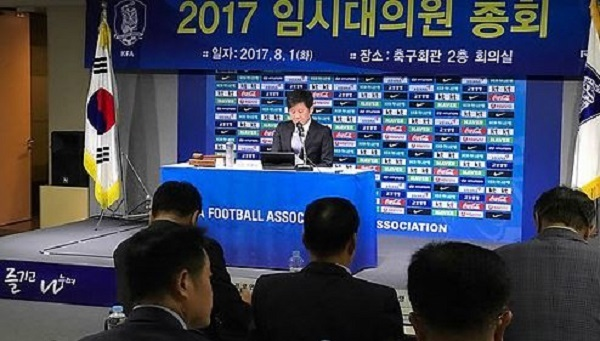 In this file photo taken on Aug. 1, 2017, Chung Mong-gyu, head of the Korea Football Association, presides over the KFA`s senior members` assembly at the KFA headquarters in Seoul. (Yonhap)