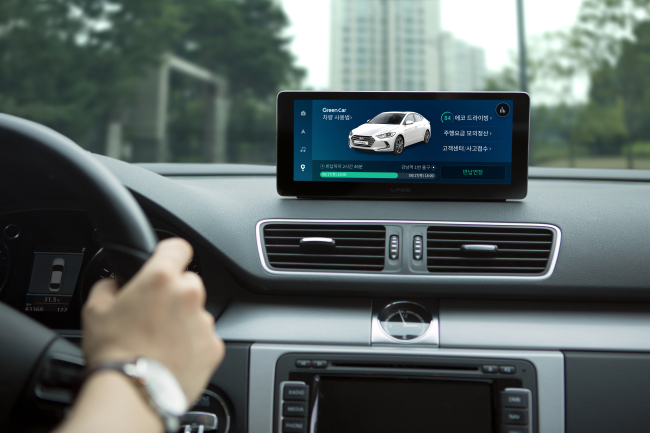 The Away in-vehicle infotainment system developed by Naver Labs(Naver Labs)