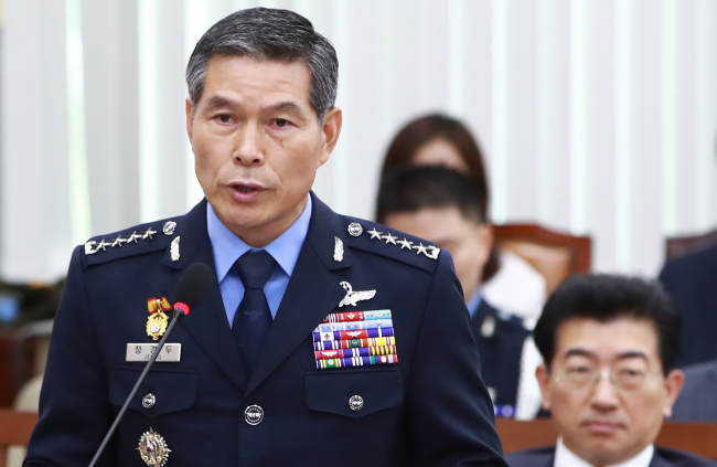 Chairman of Joints Chief of Staff Gen. Jeong Kyeong-doo. Yonhap