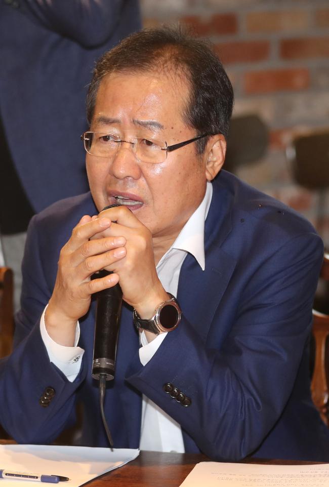 Main opposition Liberty Korea Party's chairman Hong Joon-pyo (Yonhap)