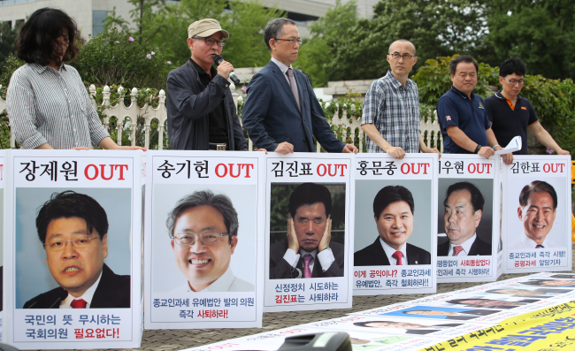The Korea Taxpayers' Association and a number of religious civic groups hold a press conference at the National Assembly on Thursday, calling for the resignation of lawmakers who motioned for a postponement of religious taxes. (Yonhap)