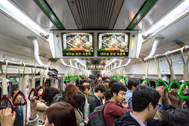 seoul restarts procedures to offer free ultrafast wi fi in subway stations cars. Black Bedroom Furniture Sets. Home Design Ideas