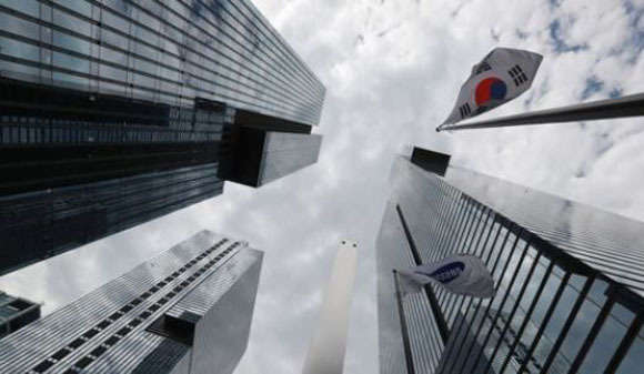 Samsung Group headquarters in southern Seoul. (Yonhap)