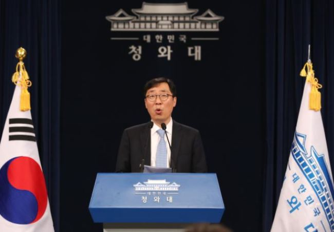 Chief press secretary Yoon Young-chan (Yonhap)
