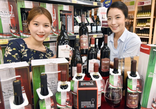 Italy's Tuscany-based Banfi wines are displayed at a Homeplus branch in Gangseo-gu, Seoul, Tuesday. (Homeplus)