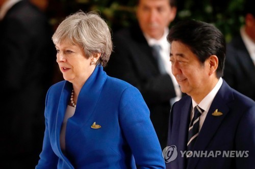 File photo from July's G20 summit (Yonhap)