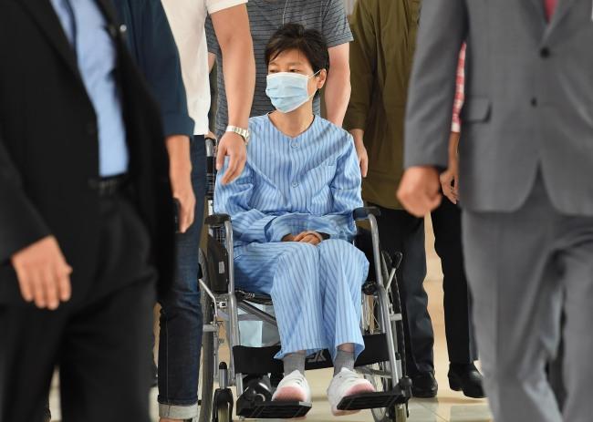 Park Geun-hye (Yonhap)