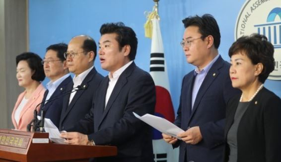 A group of lawmakers from the main opposition Liberty Korea Party announce their proposal for a resolution calling for South Korea`s nuclear armament during a press conference at the National Assembly in Seoul on Aug. 31, 2017. (Yonhap)