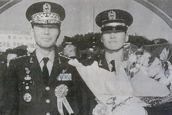 1st Lt. Kim Hun(right) and his father. Yonhap