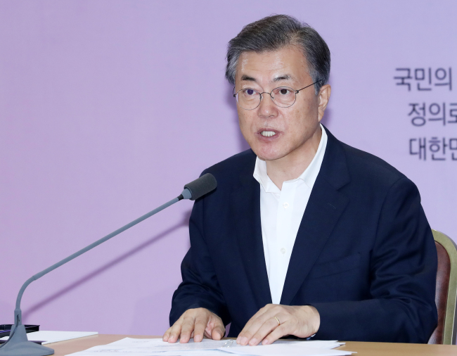 South Korea President Moon Jae-in (Yonhap)