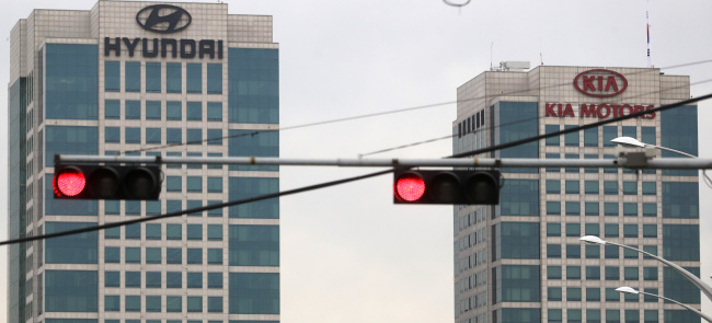 The Hyundai and Kia headquarters in southern Seoul (Yonhap)